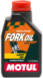 Fork oil light expert 5W