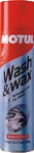 Motul  Wash and Wax 0,4 L